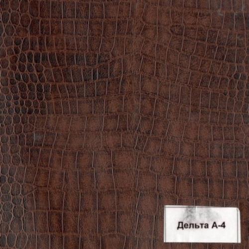 DeltaA4