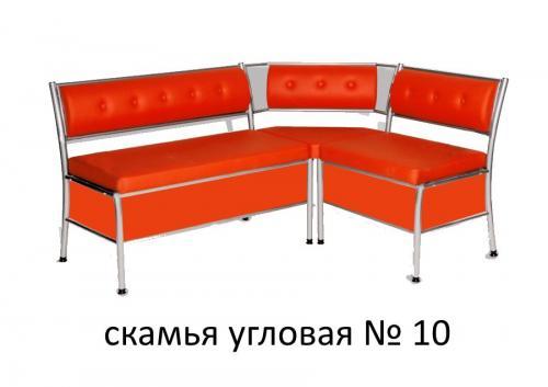 скамья угловая № 10